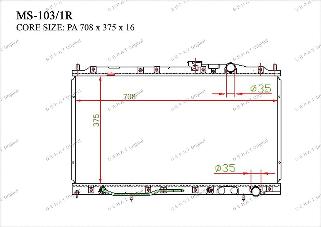 Радиатор основной MB845810
