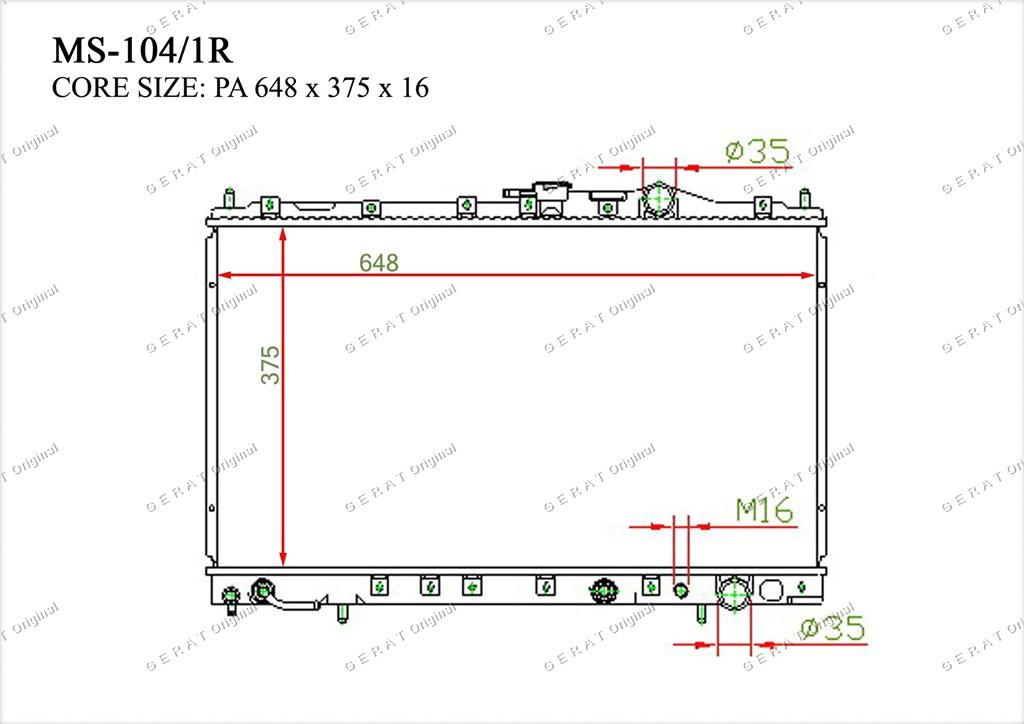 Радиатор основной MB660212
