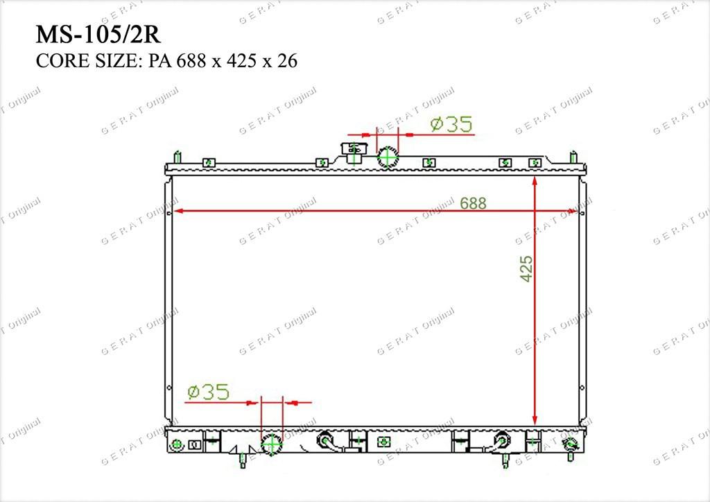 Радиатор основной MR993927