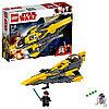 Lego Star Wars Звёздный истребитель Энакина 75214