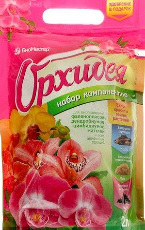 """Набор компонентов для орхидей """"БиоМастер"""" 2 л + Комплексное удобрение """"Орхидея"""", 5 мл, фото 2"""