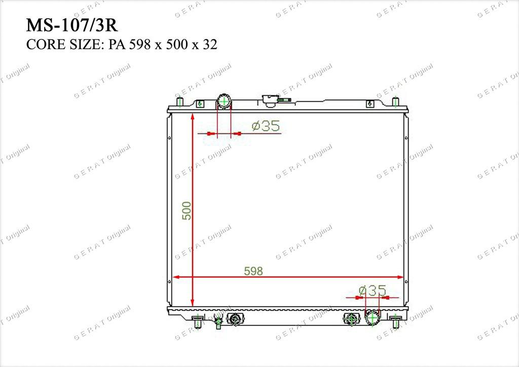 Радиатор основной MB890955