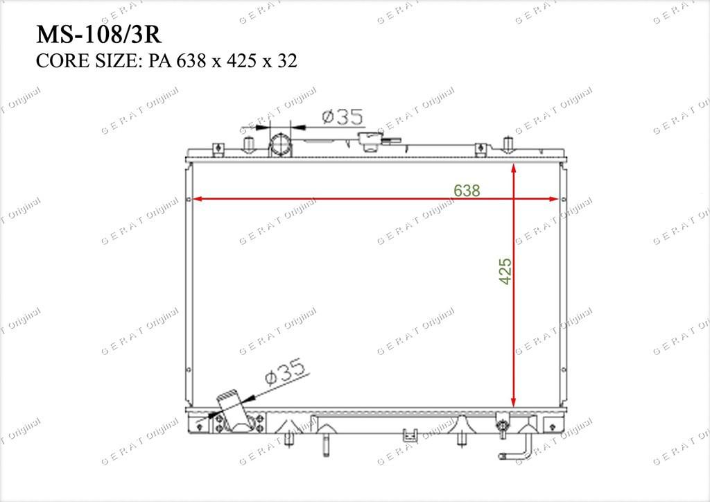 Радиатор основной MR239626