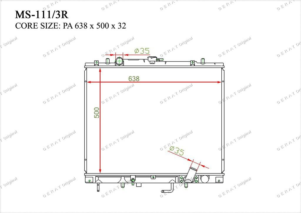 Радиатор основной MR258668
