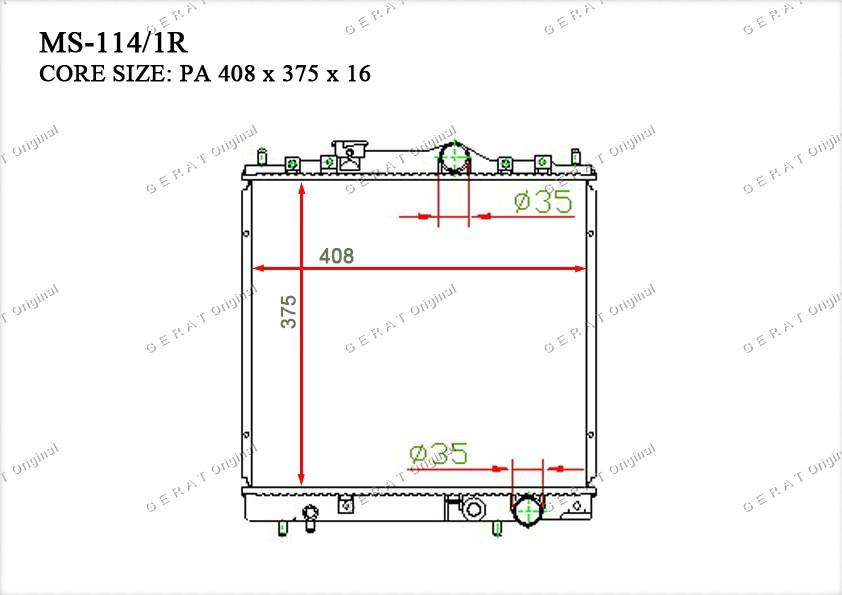 Радиатор основной MB660540