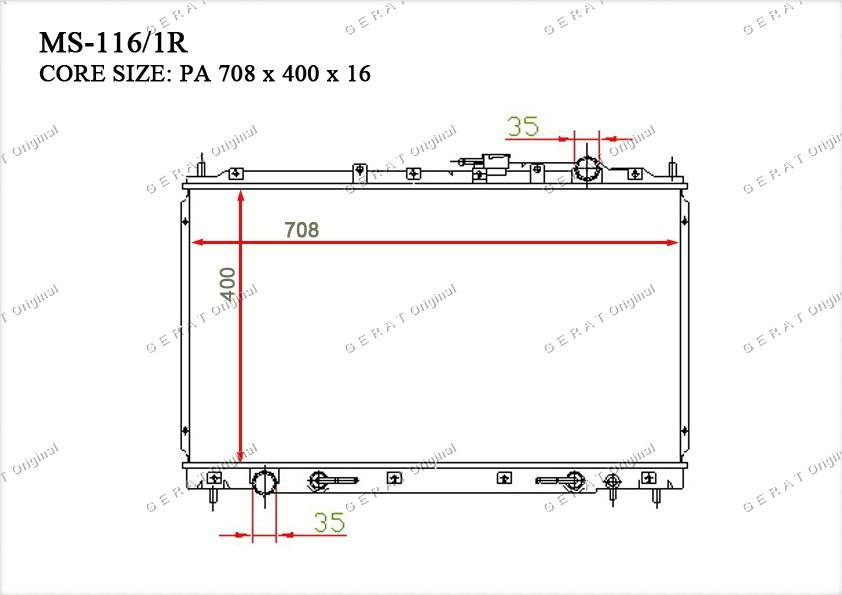 Радиатор основной MR160763