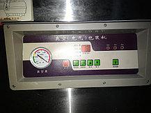 Вакуумный упаковщик DZ-260, фото 3