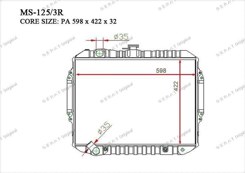 Радиатор основной MB538805