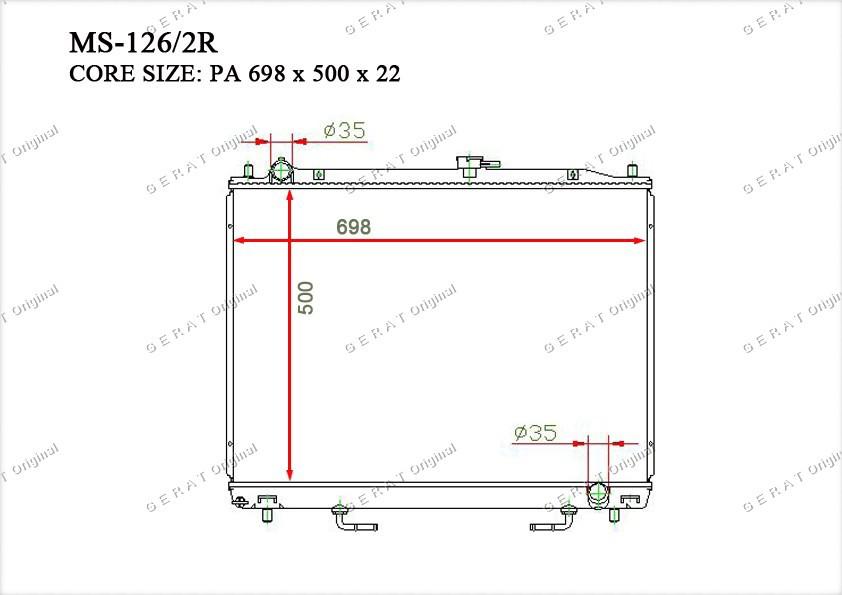 Радиатор основной MB890950