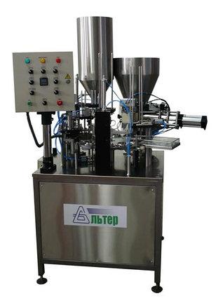 Дозировочно-упаковочный автомат «АЛЬТЕР- 01», 1500 доз/ч, фото 2