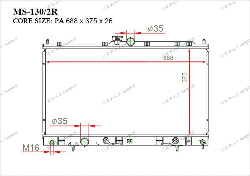 Радиатор основной MR968857