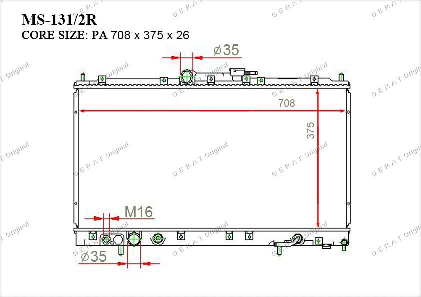 Радиатор основной MR212449