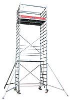 Вышка-тура STABILO серия 5000 2,0х1,5 м РВ 4,3 м