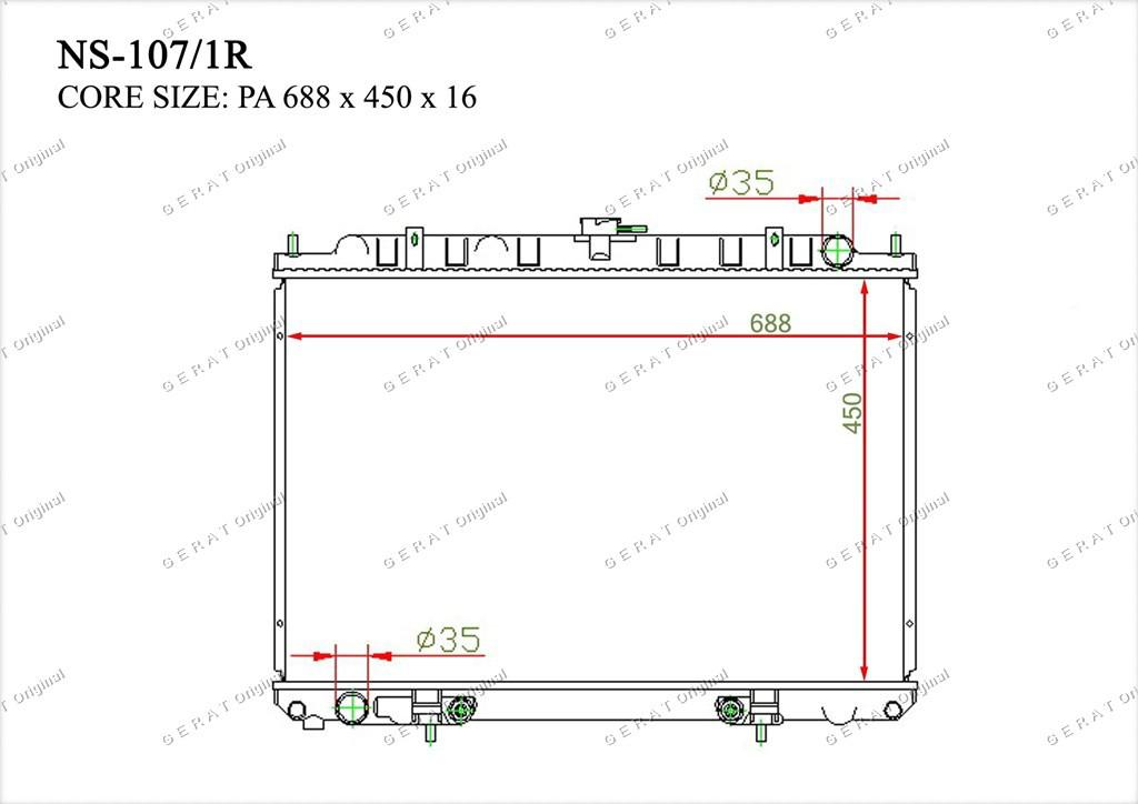 Радиатор основной TCR-0032/2R