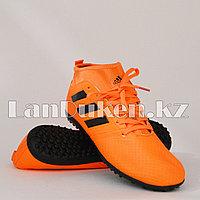 Футбольные бутсы (сороконожки) с носком с шиповкой TF размеры 40-44 черно-оранжевые