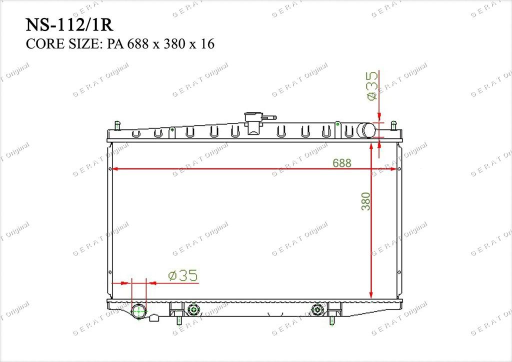 Радиатор основной TCR-0030/2R