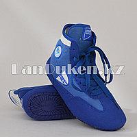 Борцовки (обувь для борьбы) Green Hill GWB-3052 размеры 33-43 сине-белый