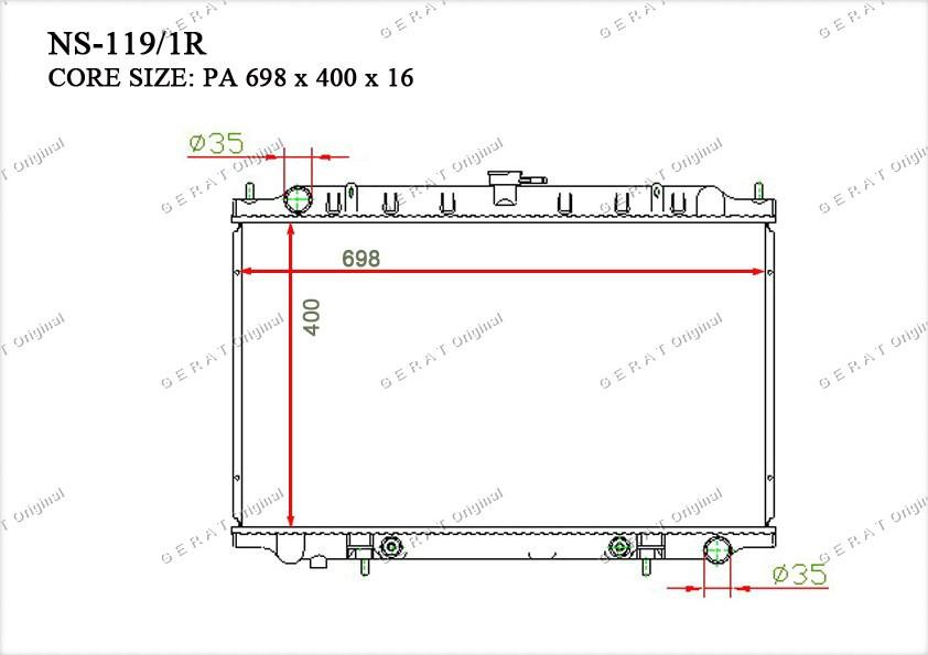 Радиатор основной TCR-0031/2R