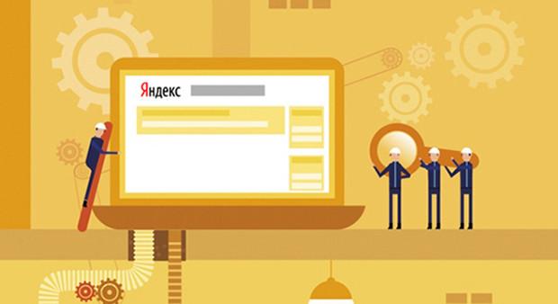 Контекстная реклама в Yandex в Костанае