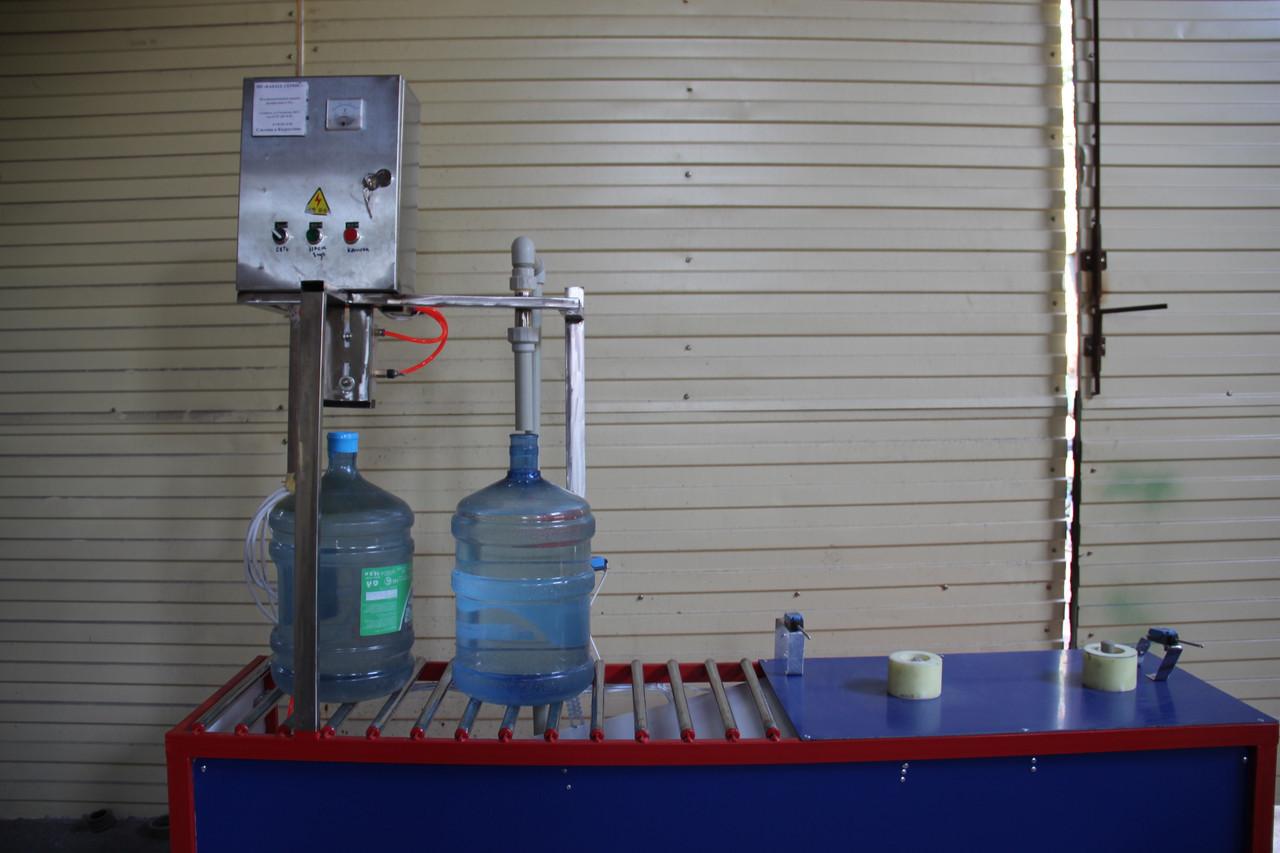 Аппарат розлива воды 19 литров
