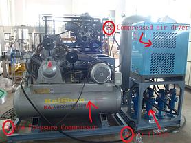 Полуавтомат выдува бутылей 0,1-2.5 л, 850 бут/час, фото 2