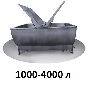Ванны охладители молока открытого типа 1000-4000 л, фото 2