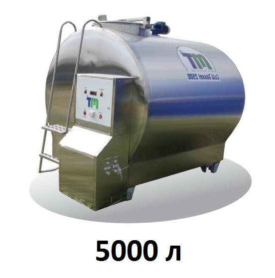 Охладитель молока закрытого типа Cold Vessel 5000 л