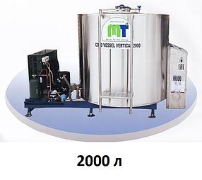 Охладитель молока закрытого типа 2000 л