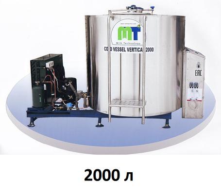Охладитель молока закрытого типа Cold Vessel Vertical 2000 л, фото 2