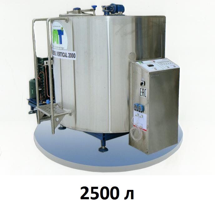 Охладитель молока закрытого типа Cold Vessel Vertical 2500 л