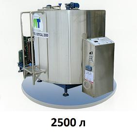 Охладитель молока закрытого типа 2500 л
