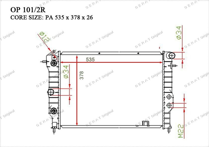 Радиатор основной 1300133