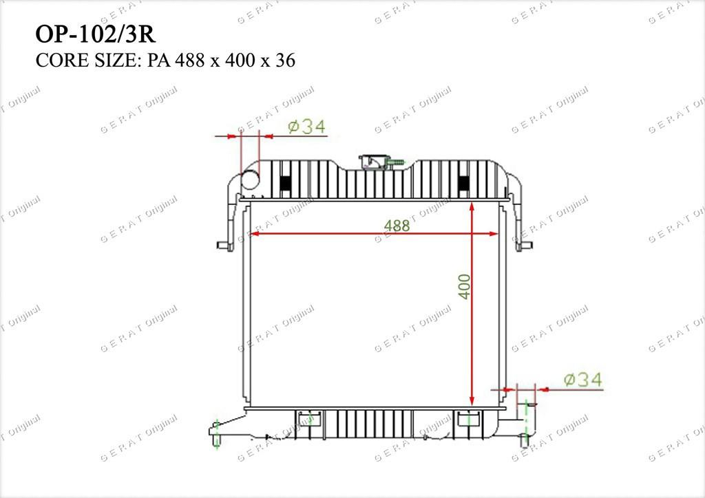 Радиатор основной 1300010