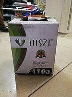 Фреон R410A 2,8 кг