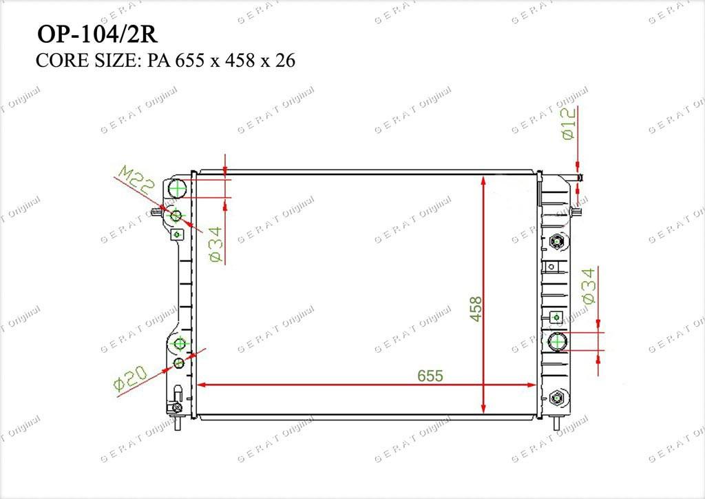Радиатор основной TCR-0037/2R