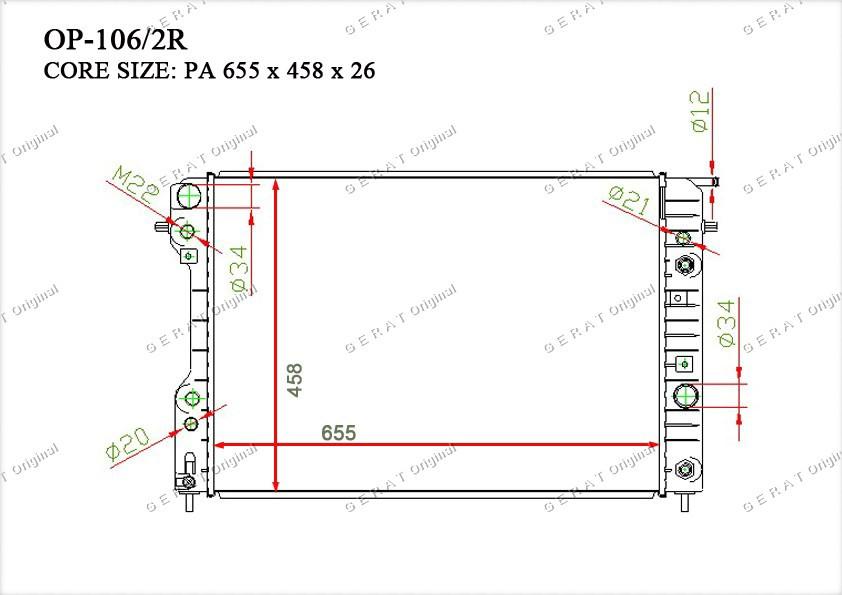 Радиатор основной 52463049