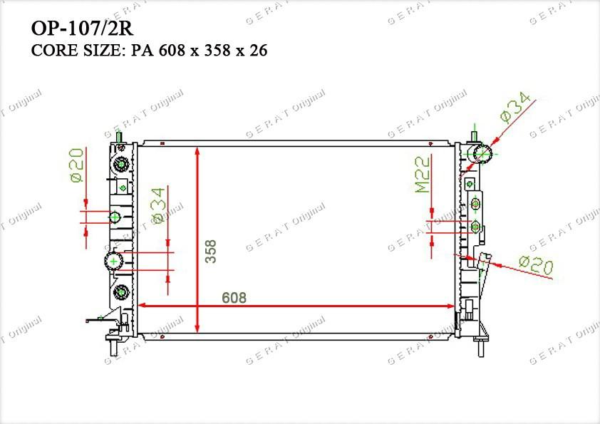 Радиатор основной 1300161