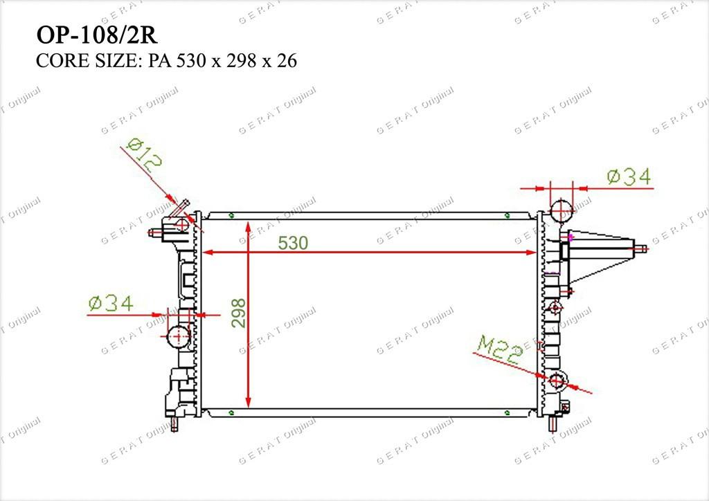 Радиатор основной TCR-0035/2R
