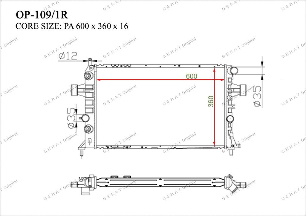 Радиатор основной TCR-0034/3R