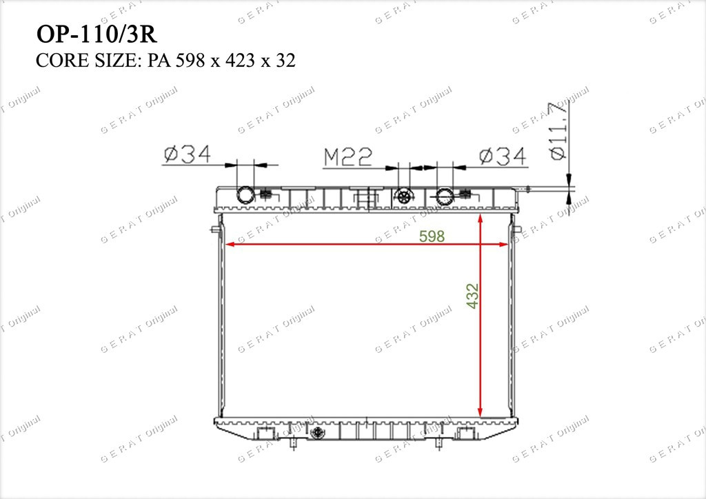 Радиатор основной 1300119