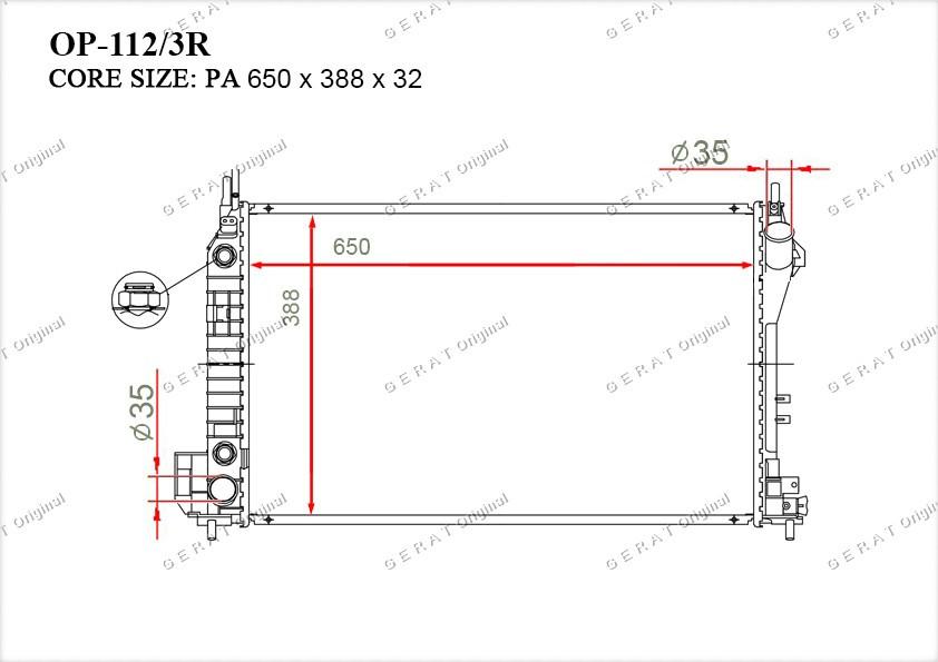 Радиатор основной 24418342