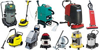 Оборудование для уборки (клини...