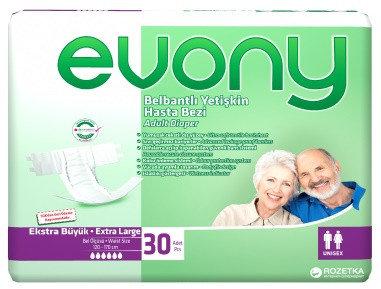 Подгузники взрослые Evony Extra Large 30шт, фото 2