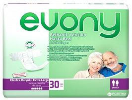 Подгузники взрослые Evony Extra Large 30шт