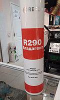 Хладон R290 420 гр