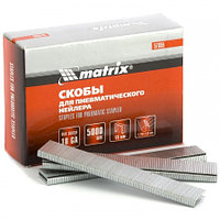 Скобы для пневматического степлера 18GA, 1,25 х 1 мм длина 19 мм, ширина 5,7 мм, 5000 шт. MATRIX