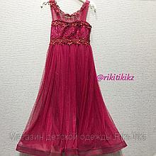Яркое платье в пол