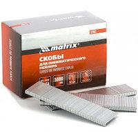 Скобы для пневматического степлера 18GA, 1,25 х 1 мм, длина 13 мм, ширина 5,7 мм, 5000 шт. MATRIX