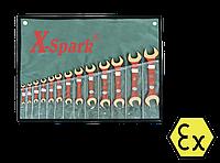 Набор искробезопасных ключей двусторонних рожковых 8-32мм