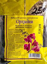 """Набор субстратных компонентов """"Орхидея"""", 1 л"""